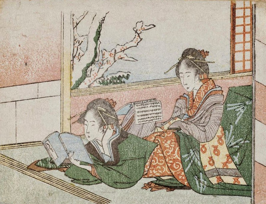 Two Women Reading by a kotatsu